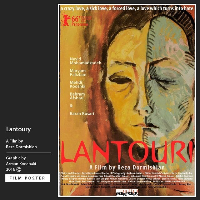 Pacific United Productions Presents: LANTOURI at the Kay Meek Centre West Vancouver