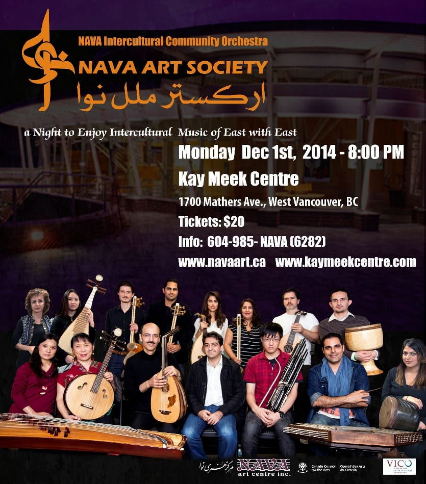 Kay Meek Centre Presents Nava Intercultural Orchestra
