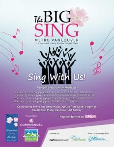 The Big Sing West Vancouver Bc