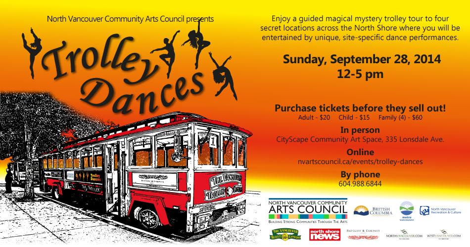 North Vancouver Trolley Dances