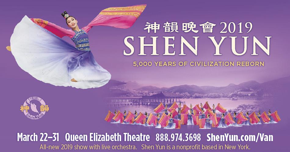Shen Yun Dancers Chinese Acrobats