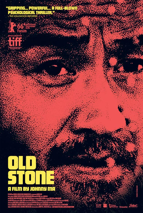 FILM: Old Stone at the Kay Meek Centre West Vancouver