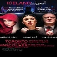 CANCELLED – Empire Universal Presents a Play: Iceland at the Kay Meek Centre West Vancouver