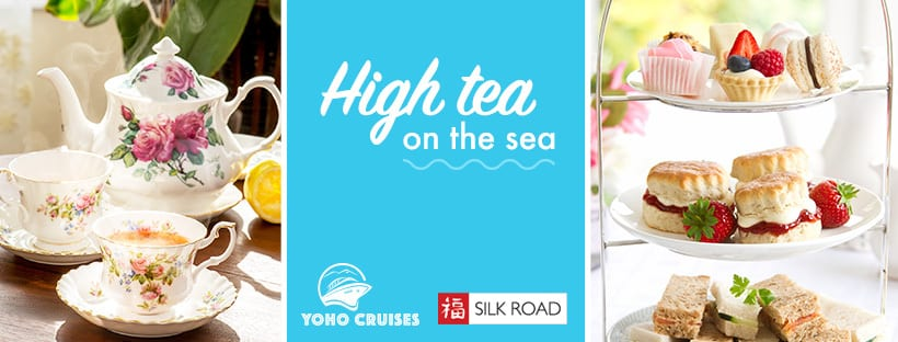 yoho_hightea_820x312banner_v3